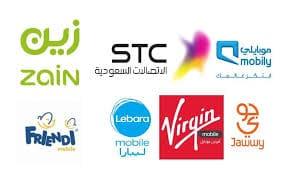 telecom comapnies in saudi